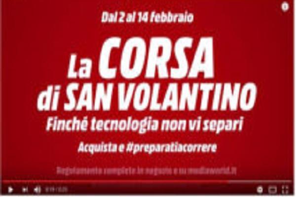 Volantino MediaWorld San Valentino 2017 offerte San Volantino su smartphone Huawei e iPhone