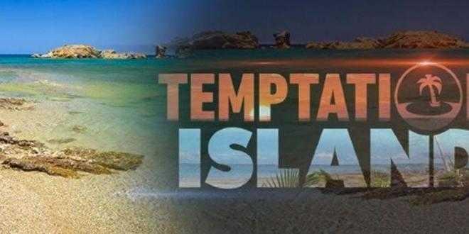 Temptation Island 2017, Riccardo e Camilla abbandonano il programma