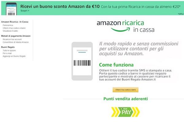 Amazon ricarica in cassa: come funziona il pagamento senza carta di credito?