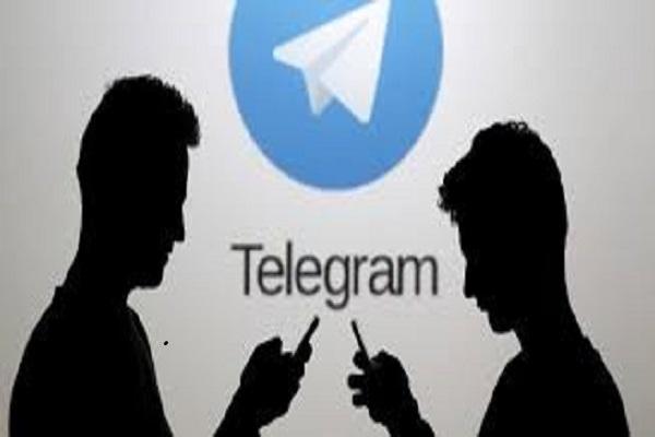 Telegram Down oggi 5 marzo in tutta Italia, perché non funziona