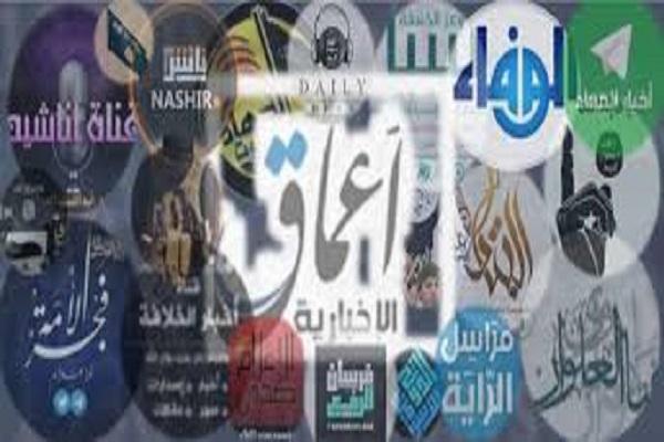 Terrorismo su Telegram, chiuse chat pro ISIS